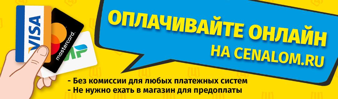 магазин норд кредит можно ли взять ипотеку без первоначального взноса в казахстане