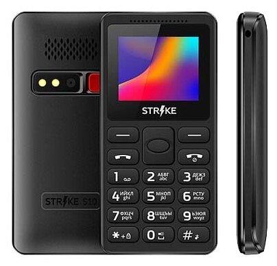 Сотовый телефон Strike S10 Черный купить по низкой цене в интернет-магазине Ценалом