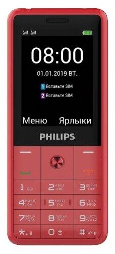 Сотовый телефон Philips Xenium E169 купить по низкой цене в интернет-магазине Ценалом